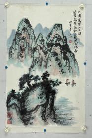 周巨沙  尺寸  68/44  托片  (1928- ),江苏江阴人。1948年毕业于刘海粟上海美术专科学校。后从事美术教育工作近四十年。作品为国际友人收藏及中国苏州市美术馆收藏。1998年入选世界名人录。图为周巨沙先生作品《朝晖》