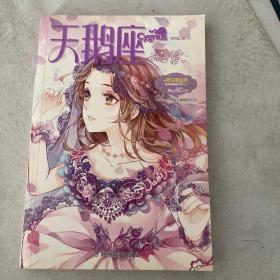 天鹅座 浅紫