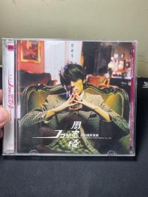 亚洲实力巨星周杰伦2003最新专辑:以父之名--【1CD】