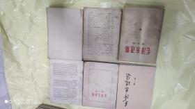 毛泽东选集全五卷1/2/3/4/5(图片所有)