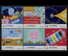 特711 核心产业 2021年邮票   原胶全品