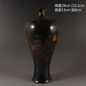 定窑黑釉凤纹梅瓶