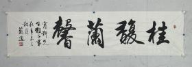 苏适   138/35  软件 1935 年出生,当代著名书法家。祖籍山东省青州市,后移居北京。曾任中国书法家协会理事、北京市政协委员、北京市文联理事和北京市书法家协会秘书长,九三学会社北京市书画研究会常务副会长。现任北京市海外联谊会理事。九三学社成员。1996年被聘为北京市文史研究馆馆员。