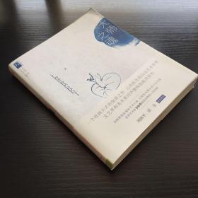 韦尔乔西方艺术系列绘本02:大师之魂