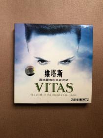 经典珍藏 CD&DVD 碟片 维塔斯——震撼灵魂的高音神话(2碟装+歌词本)