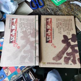 八集电视艺术片-中国普洱茶(4DVD+书1本)