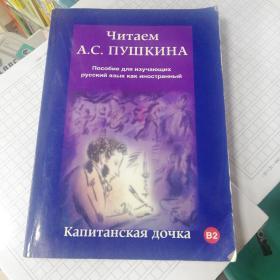 俄文原版书(如图)