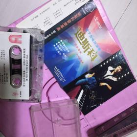 电子合成器演奏迪斯科音乐专集 何文彪演奏--老磁带