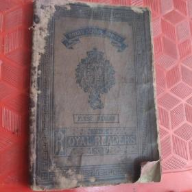 ROYAL HOME LESSON BOOKS(1904年出版、皇家家庭课本)
