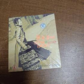 CD:林忆莲 伤痕(全新未开封)