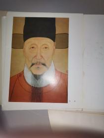 明人肖像画