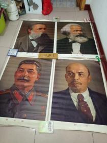 四大伟人标准像(71年全开)