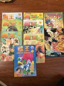 画王1994年(11.12)1993年(6.7.8)新画王1994 3,漫画天堂,龙王热门少年1994 3一起九本合售