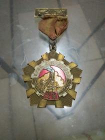 长沙市第二次先进生产者代表大会奖章(包老包真)50年代奖章