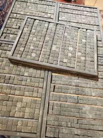 西泠木活字套印《开元天宝遗事》,赠送珍稀木活字一盒,古代印刷术之实物标本。
