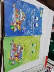 小学老版英语课本  三年级 上下,册 英语 pep 版 有笔记