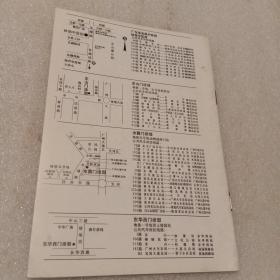 岭南中医馆:广东省高级中医馆. 简介