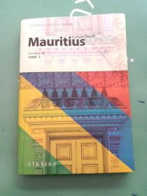 体验世界文化之旅阅读文库:毛里求斯