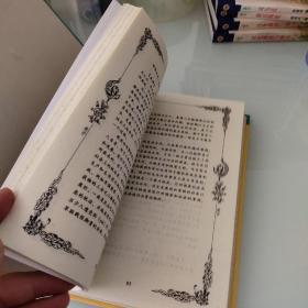 老子:珍藏本
