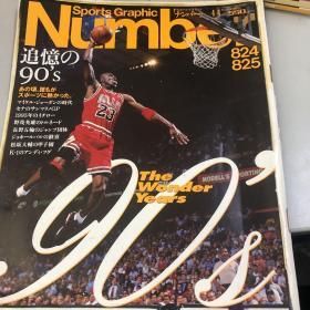 体育杂志(日文)