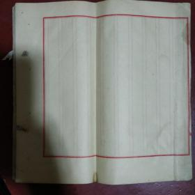 民国老纸品《老信签》36个筒子页 空白未用 筒子页 稀缺 三四十年代左右 书品如图..