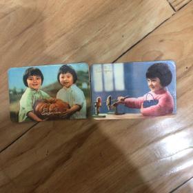 1976年年历卡。(两张合售)