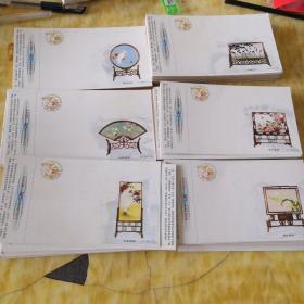 明信片 1998年 6片