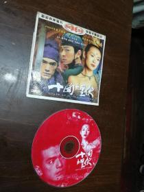 十面埋伏 二合一  VCD 单碟   光盘 电影