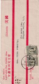 民国甘肃兰州天主堂实寄封,民国宗教发展题材实寄封。反映了民国初期天主教在中国的传播发展。兰州天主教是罗马天主教在中国甘肃省设立的一个教区,寄往美国,经典题材。该封由美国知名藏家释出,保存完好,永久保真