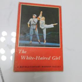 明信片:革命现代芭蕾舞剧《白毛女》15张