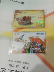 中国电信 天翼校园上网卡 样卡二张合拍