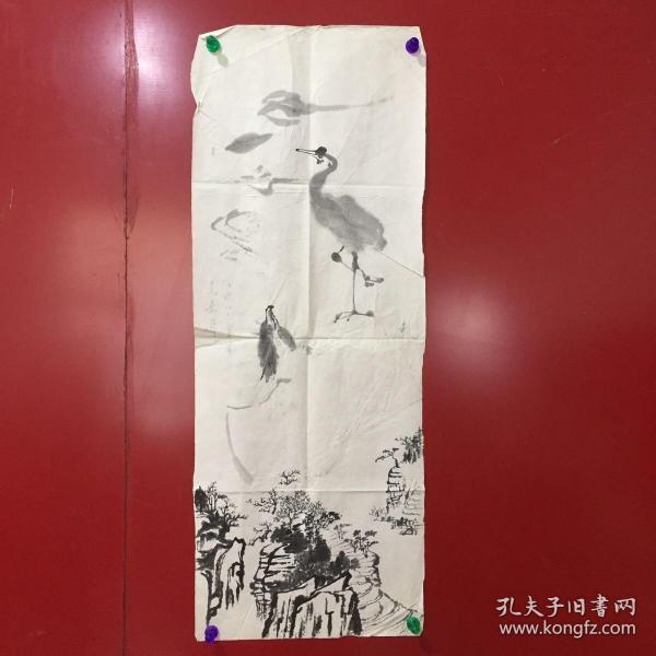 支嘉昇画(折痕、破损)【38】