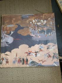 长崎县(日文原版画册) 武汉大学教授石观海藏书 带其