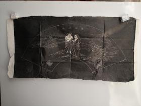 建国早期老拓片一件,寒山拾得扇面拓片,尺寸68*33CM详见图片