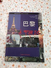 巴黎【无光盘】