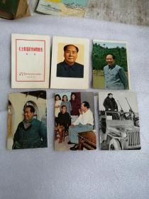 毛主席彩色图片巜折双面64开》诗词里的折页,6张合售