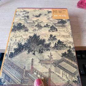老北京风物图卷