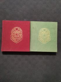 红楼梦日记本(红、绿布面精装)一版一印 2本合售(空白无写画)