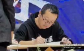 三体全集 刘慈欣签名