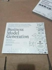 Business Model Generation:A Handbook for Visionaries, Game Changers, and Challengers【横16开】