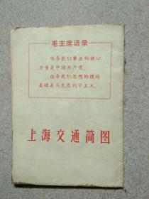 上海交通简图(1976年)