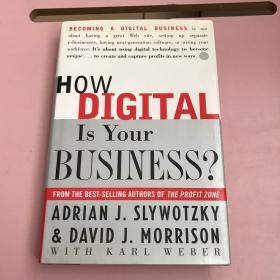 How digital is your business 你的业务如何数字化【实物拍照现货正版】