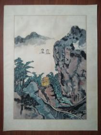 海上画家山逸:泛舟 画芯45/35