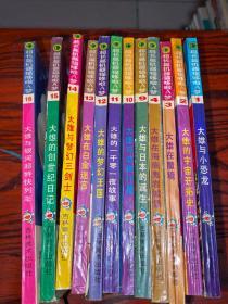 超长篇机器猫哆啦a梦:1.2.3.4.9.10.11.12.13.14.15.16(12册合售)