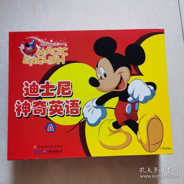 迪士尼神奇英语A+B+C(共32册全、6张光盘、4张挂图、一盒单词卡片,配一原装盒)
