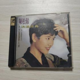 CD:陈松龄-浪漫经典