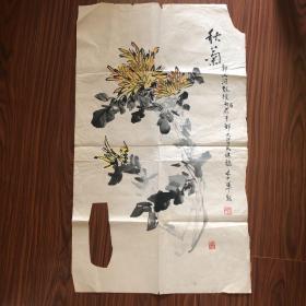 郭西河国画 【70厘米x41厘米】 李军题字