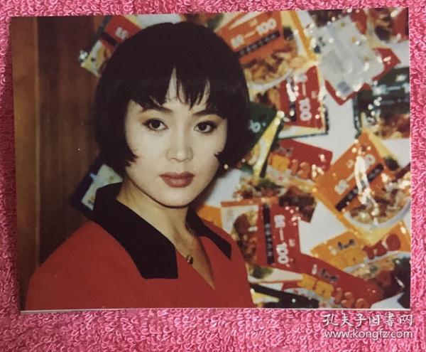 著名女演员 于小慧 小型老照片一枚