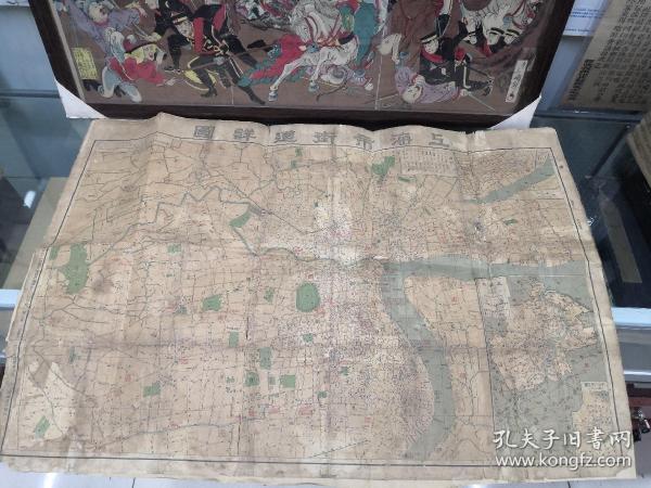民国年间印  《上海市街道详图》一大张全