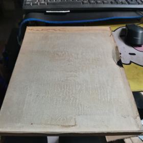 新中国出土文物 (带外盒)